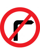 No Right Turn - Class R2 Permanent